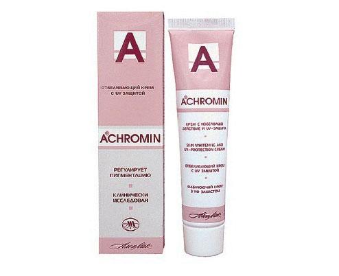 achromin skin whitening cream image